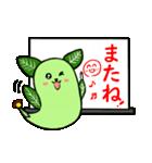 あったかハートなケヤリーフ② 学校編(個別スタンプ:24)