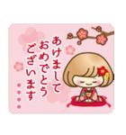 お正月♡自由に名前♪おかっぱ女子の年賀状(個別スタンプ:1)