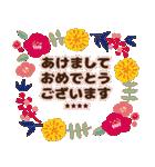 お正月♡自由に名前♪おかっぱ女子の年賀状(個別スタンプ:2)