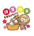 お正月♡自由に名前♪おかっぱ女子の年賀状(個別スタンプ:3)