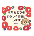 お正月♡自由に名前♪おかっぱ女子の年賀状(個別スタンプ:5)