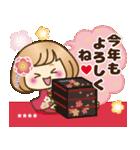 お正月♡自由に名前♪おかっぱ女子の年賀状(個別スタンプ:6)