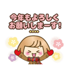 お正月♡自由に名前♪おかっぱ女子の年賀状(個別スタンプ:8)