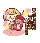 お正月♡自由に名前♪おかっぱ女子の年賀状(個別スタンプ:9)