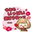 お正月♡自由に名前♪おかっぱ女子の年賀状(個別スタンプ:11)