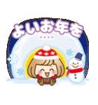 お正月♡自由に名前♪おかっぱ女子の年賀状(個別スタンプ:13)