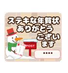 お正月♡自由に名前♪おかっぱ女子の年賀状(個別スタンプ:16)