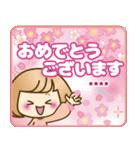 お正月♡自由に名前♪おかっぱ女子の年賀状(個別スタンプ:19)