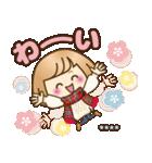 お正月♡自由に名前♪おかっぱ女子の年賀状(個別スタンプ:23)