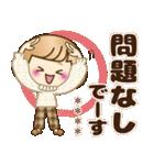お正月♡自由に名前♪おかっぱ女子の年賀状(個別スタンプ:24)