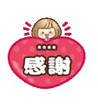 お正月♡自由に名前♪おかっぱ女子の年賀状(個別スタンプ:30)