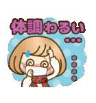 お正月♡自由に名前♪おかっぱ女子の年賀状(個別スタンプ:33)
