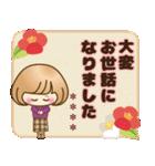 お正月♡自由に名前♪おかっぱ女子の年賀状(個別スタンプ:38)
