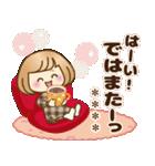 お正月♡自由に名前♪おかっぱ女子の年賀状(個別スタンプ:40)