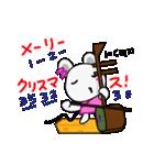 チュー子 3 冬(個別スタンプ:1)