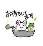 チュー子 3 冬(個別スタンプ:20)