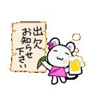 チュー子 3 冬(個別スタンプ:29)