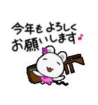 チュー子 3 冬(個別スタンプ:38)