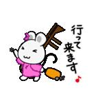 チュー子 3 冬(個別スタンプ:40)