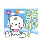 つる坊2~冬~(個別スタンプ:1)