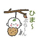 つる坊2~冬~(個別スタンプ:2)