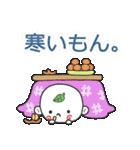 つる坊2~冬~(個別スタンプ:4)