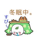 つる坊2~冬~(個別スタンプ:5)