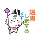 つる坊2~冬~(個別スタンプ:6)