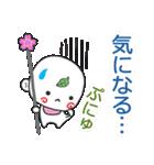 つる坊2~冬~(個別スタンプ:7)