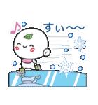 つる坊2~冬~(個別スタンプ:9)