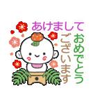 つる坊2~冬~(個別スタンプ:14)