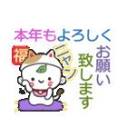 つる坊2~冬~(個別スタンプ:15)