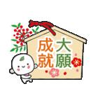 つる坊2~冬~(個別スタンプ:17)
