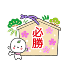 つる坊2~冬~(個別スタンプ:18)