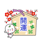 つる坊2~冬~(個別スタンプ:19)