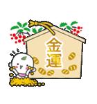 つる坊2~冬~(個別スタンプ:20)