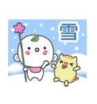 つる坊2~冬~(個別スタンプ:21)