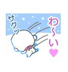 つる坊2~冬~(個別スタンプ:22)