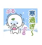つる坊2~冬~(個別スタンプ:23)