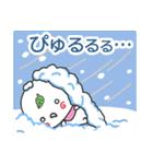 つる坊2~冬~(個別スタンプ:24)