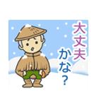 つる坊2~冬~(個別スタンプ:25)