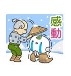 つる坊2~冬~(個別スタンプ:26)