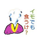 つる坊2~冬~(個別スタンプ:27)