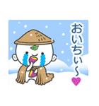 つる坊2~冬~(個別スタンプ:28)