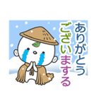 つる坊2~冬~(個別スタンプ:29)