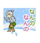 つる坊2~冬~(個別スタンプ:30)