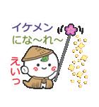 つる坊2~冬~(個別スタンプ:31)