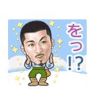 つる坊2~冬~(個別スタンプ:32)