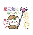 つる坊2~冬~(個別スタンプ:33)