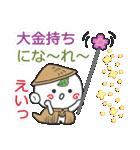 つる坊2~冬~(個別スタンプ:35)